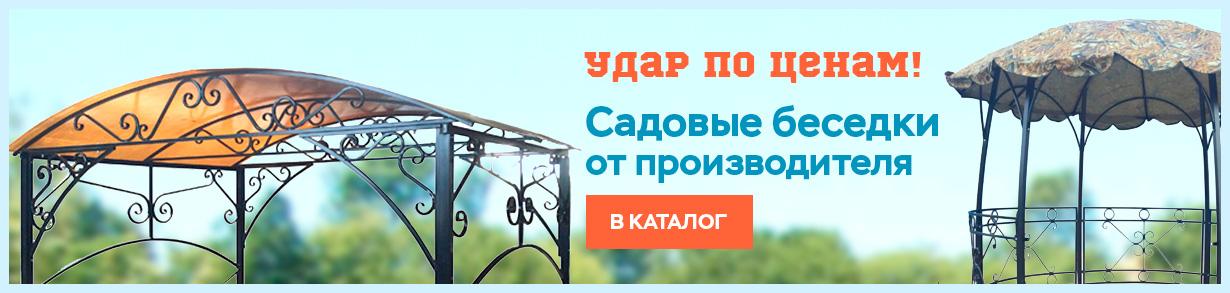 Купить недорогие Беседки Воронеж с сотовым поликарбонатом. Дачная или садовая беседка в Воронеже по низкой цене от производителя.